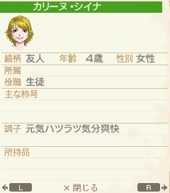 NALULU_SS_0924_20140913163104cec.jpg