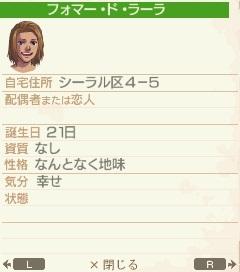 NALULU_SS_0924_201409181111108d7.jpg