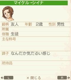 NALULU_SS_0925_201409131630587c4.jpg