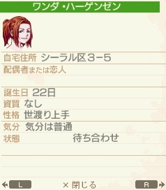 NALULU_SS_0929_201409181111056b0.jpg