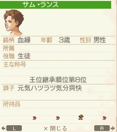NALULU_SS_0931_201409130742163b3.jpg