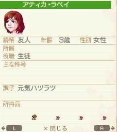 NALULU_SS_0933_20140916215742681.jpg