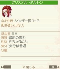 NALULU_SS_0934_201409181100210b0.jpg