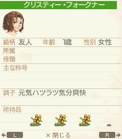 NALULU_SS_0937_201409181124268bb.jpg