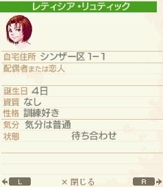 NALULU_SS_0943_20140918111334351.jpg