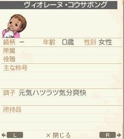 NALULU_SS_0944_20140913075729916.jpg
