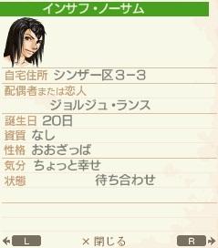 NALULU_SS_0953_20140918113821bd9.jpg