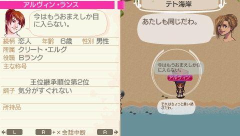 NALULU_SS_0954_201402141012130e9.jpg