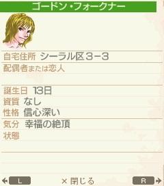 NALULU_SS_0955_20140918112429582.jpg