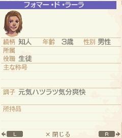 NALULU_SS_0956_201409131631015da.jpg
