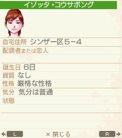 NALULU_SS_0961_201409181111069d1.jpg