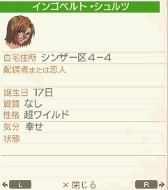 NALULU_SS_0970.jpeg