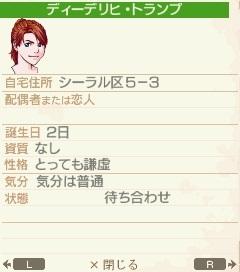 NALULU_SS_0981.jpeg