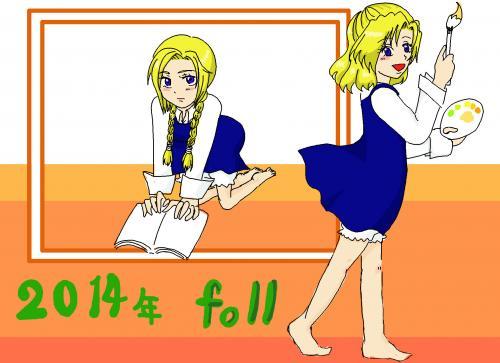 foll_convert_20140907202955.jpg