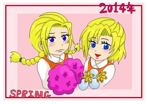 haru_convert_20140402212648.jpg