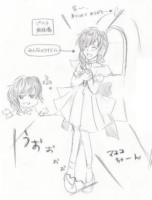 idol_convert_20141010234310.jpg