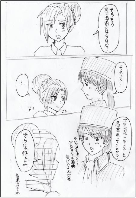 koyaku_convert_20140430084713.jpg