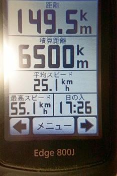 DSC01730-s.jpg
