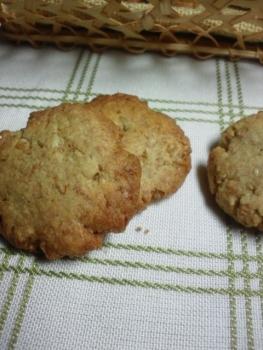 20140327らでぃか粉全粒粉クッキー柚子