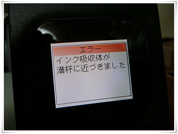 CIMG1276.jpg