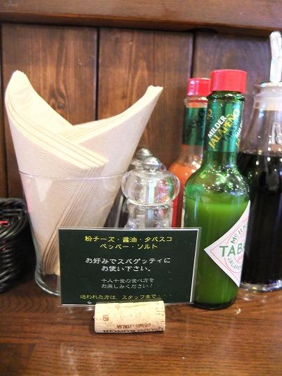 ハングリータイガー大阪