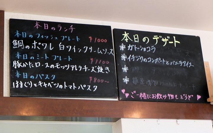f-cafe