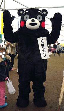 けとばしや福島2014