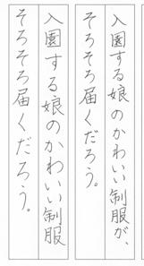 201303練習