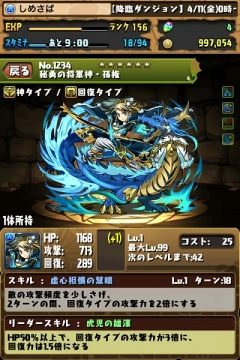 2014-0411 孫権