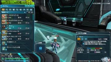 2014-0420 ヤシャ