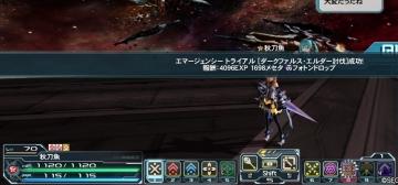 2014-0506 フォース70