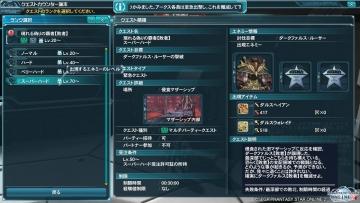 2014-0516 朝DF2