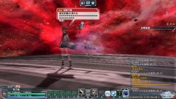 2014-0614 謎の甲板2