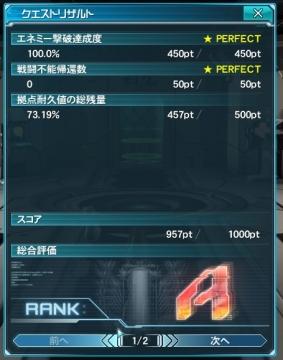 2014-0720絶望2