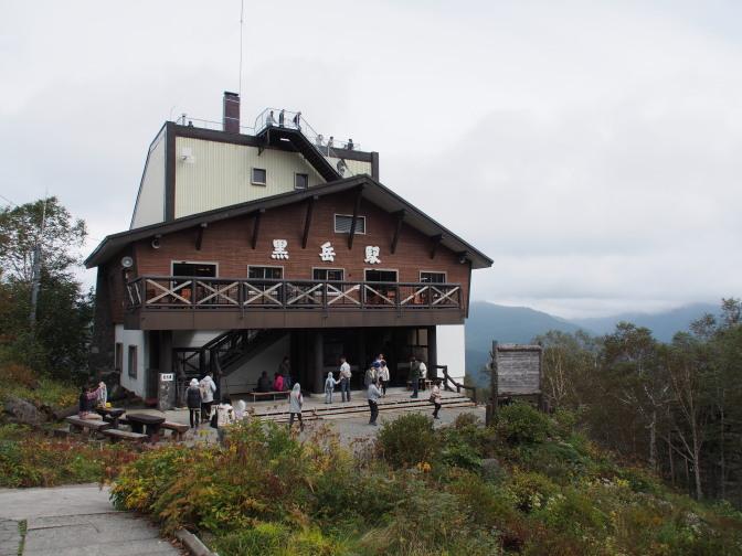 黒岳駅(5合目)