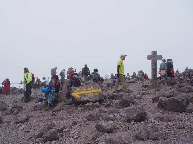 黒岳石室まで800m