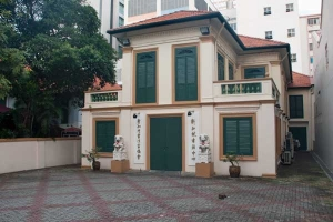 Singapore Calligraphy Centreand Cat (very very small) 2010