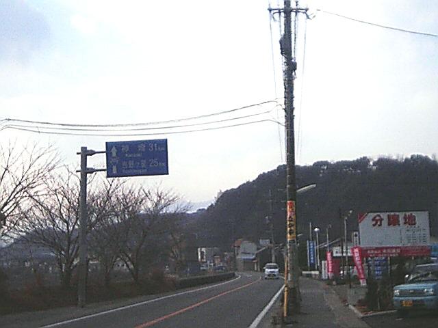 Sa310151_2