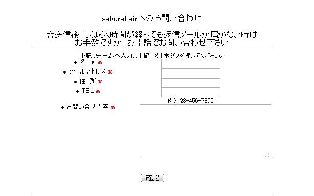 2008y12m13d_190436476