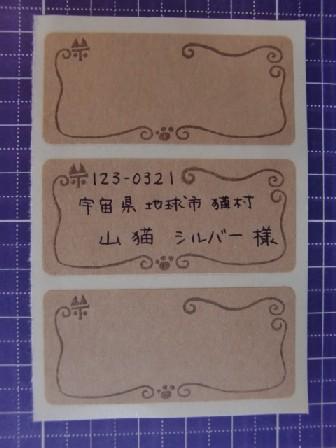 CIMG9569.jpg