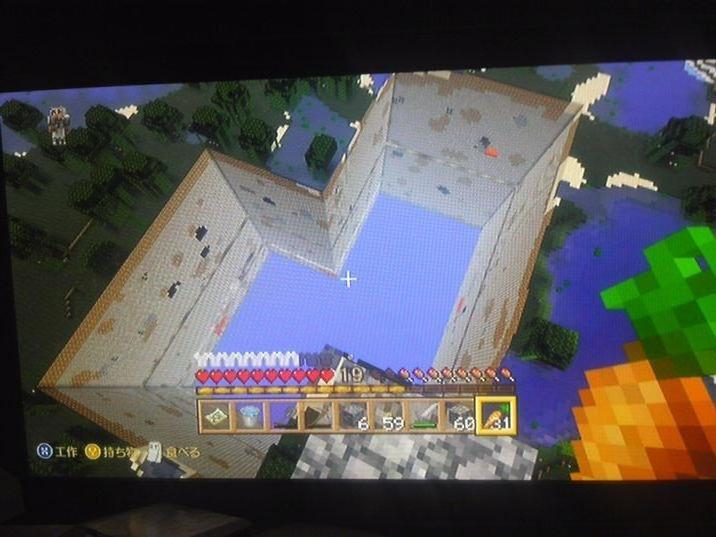 処理落ち巨大穴上空からの写真