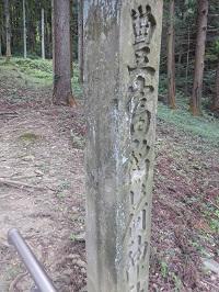 高倉城址11(現鹿島神社)