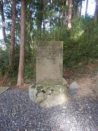 高倉城址5(現鹿島神社)