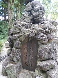 高倉城址9(現鹿島神社)