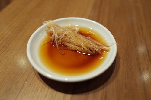 生姜と酢と醤油