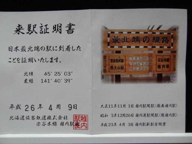 DSC02181.jpg