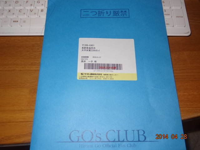 DSC03179.jpg