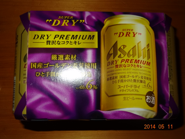 DSC04609.jpg