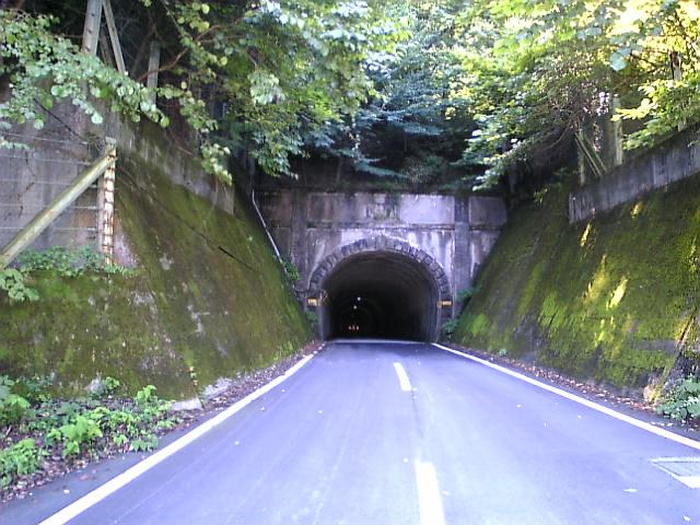 Former_Misaka_Tunnel.jpg