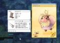 screenOlrun [For+Iri] 252